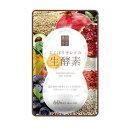 フォーデル コラーゲン プエラリア ミリフィカ プラセンタ 美容 健康 美的ラボ よくばりキレイの生酵素 60粒(賞味期限1年以上)
