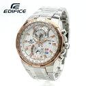 【送料無料】CASIOカシオエディフィスEDIFICEワールドタイム機能内蔵!日本未発売モデル!クロノグラフ腕時計EFR-550D-7AEFR550D7A
