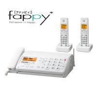 ★楽天カードご利用OK!SHARP シャープ 大きなボタンで使いやすい FAX電話機子機2台 デジタルコ...