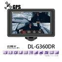 【送料無料】DilettoGPS搭載360度全方向ドライブレコーダー(ドラレコ)配線不要360度全方向撮影可能microSD(16GB)付属DL-G360DRDLG360DR