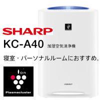 ★楽天カードご利用OK!【送料無料】SHARP シャープ プラズマクラスタ-7000!2011年新モデル登...