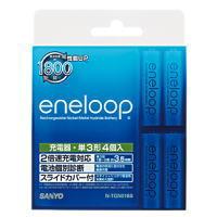★楽天カードご利用OK!SANYO サンヨー エネループ 「eneloop」 充電式ニッケル水素電池(単3形H...