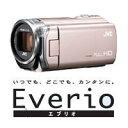 ★楽天カードご利用OK!【送料無料】VICTOR ビクター ビデオカメラ Everio エブリオ ハイビジョ...