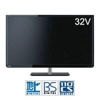 キャンペーンにエントリーしてポイントUP!【送料無料】TOSHIBA 東芝 REGZA(レグザ) 32V型 直下型LEDバックライトを搭載 地上・BS・110度CSデジタルハイビジョン液晶テレビ 32S7