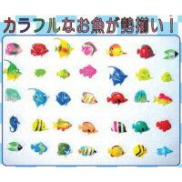 模擬店・イベント・お祭りに! 泳ぐお魚簡易セット備品 別売り 泳ぐお魚単品 100ヶ入り