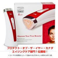 【送料無料】赤色LED×温熱=アンチエイジング!専用のジェルや化粧水も必要ありません。家庭用LED美顔器REJUリジュー【家電特集】【SKP】