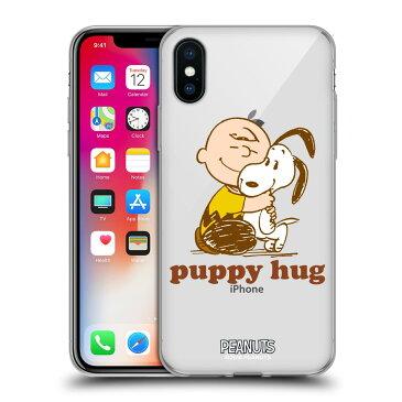 送料無料 オフィシャル PEANUTS SNOOPY HUG ソフトジェルケース APPLE IPHONE 電話【楽天海外直送】