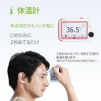 チェックミープロBベーシックモデル【台数限定】|パルスオキシメータ携帯型心電計体温計医療用SpO2トレンド