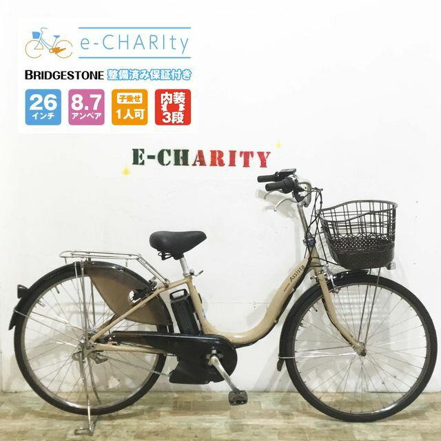 電動自転車 子供乗せ YAMAHA パスキッスミニ グリッターブルー 20インチ【KK080】【神戸】