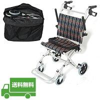 折りたたみ式車椅子NiceWay