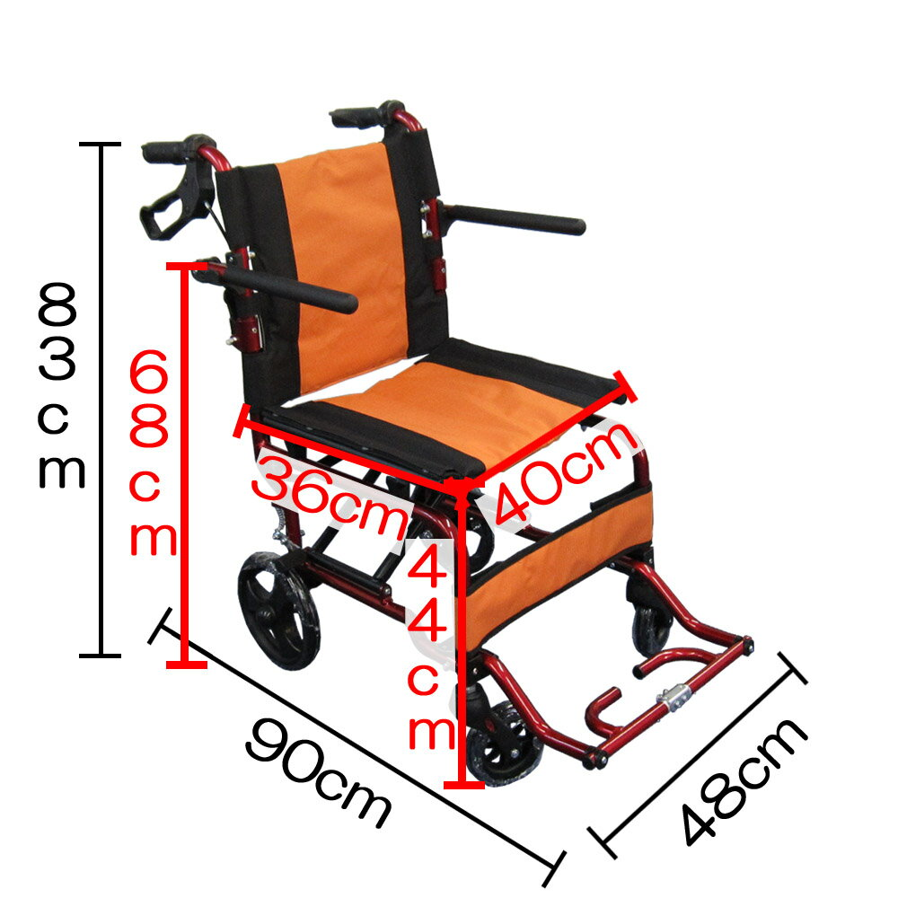 【軽い・丈夫・コンパクト】 折りたたみ式 車椅子 Nice Way(ナイスウェイ) 【座面幅約40cm】 【簡易式】 【軽量】【介護・介助用】【介助ブレーキ付き】 【アルミ】