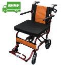 【軽い・丈夫・コンパクト】 折りたたみ式 車椅子 Nice Way4(ナイスウェイ4) 【クッション付き】【座面幅約40cm】 【簡易式】 【軽量】【介護・介助用】【介助ブレーキ付き】 【アルミ】