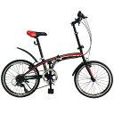 【折り畳み自転車】 20インチ 折りたたみ自転車 イタリアン...