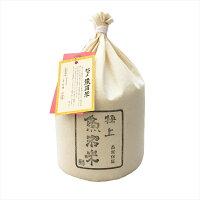 米 極上魚沼産コシヒカリミニ お米 2.5kg こしひかり 特A 高級米 ギフト のし対応可 令和元年産 送料無料(本州のみ)