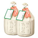 (令和2年産新米入り)(送料無料) (令和元年産)【無洗米】洗わんでよかよ5kg×2袋【10kg】