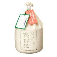 米 5kg 極上魚沼産コシヒカリ お米 送料無料 令和2年産 こしひかり 特A 高級米 ギフト のし対応可 精米 白米