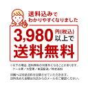米 10kg コシヒカリ 新潟県産 お米 送料無料 令和2年産 精米 白米 3