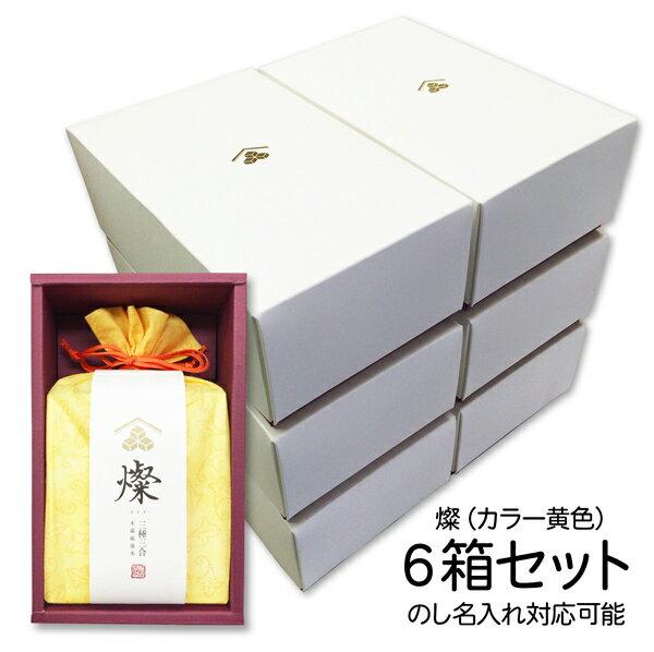 米・雑穀, 白米 () 6 A