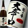 [新潟県]普通酒「越の誉 大辛口」1.8L 日本酒 原酒造