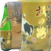 越の鶴越の船出純米吟醸1.8L壱醸本正山城屋などの地酒を造る越銘醸