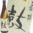 舞鶴鼓(まいつるつづみ)  純米酒 720ml 恩田酒造