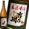 吉乃川 厳選辛口 1800ml 日本酒 辛口