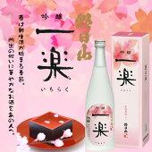 朝日山一楽(いちらく)吟醸酒720ml朝日酒造