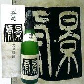 越乃景虎(こしのかげとら)大吟醸1.8L諸橋酒造