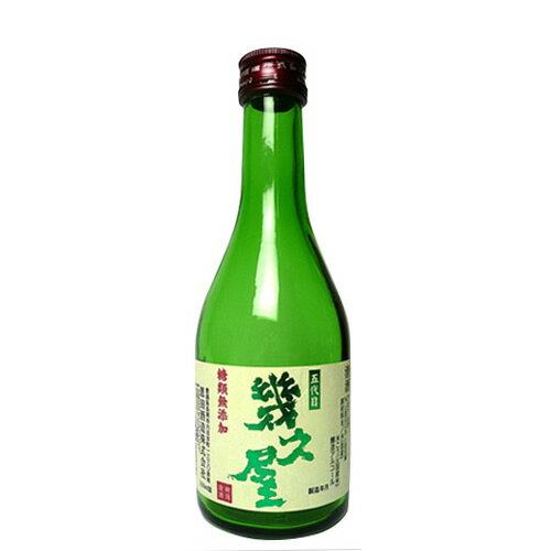 (訳あり)五代目幾久屋(きくや)300ml ラベル汚れ・破損あり 2020年5月製造日本酒お酒ギフトプレゼント贈答贈り物おすすめ