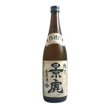 日本酒越乃景虎純米しぼりたて諸橋酒造日本酒純米酒季節限定酒お歳暮ギフト