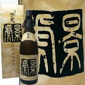 越乃景虎(こしのかげとら)純米大吟醸酒1800ml