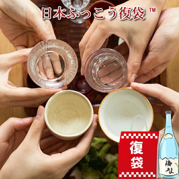 福袋2021復興支援復興福袋ふっこう「復袋」TM日本酒720ml×6本新潟日本酒日本酒地酒支援日本復興ZOOMオンライン食品ロス