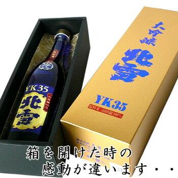 北雪大吟醸YK35720ml[化粧箱入]インターナショナル・サケチャレンジ2008金賞受賞