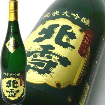贈り物におすすめ!北雪純米大吟醸YK-351800ml