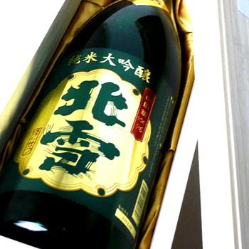贈り物におすすめ!北雪純米大吟醸YK-35720ml