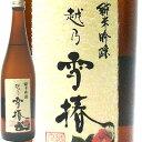 越乃雪椿 純米吟醸 花 720ml×6本 雪椿酒造