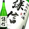 謙信 特別純米酒 1800ml 池田屋酒造 新潟県糸魚川市日本酒