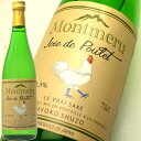 Montmeru Joie de Poulet(モンメル ジョイドプーレ・鶏の喜び)720ml 妙高酒造 世界中の鶏料理に合う日本酒 やや辛口 ライト 日本酒 お酒 ギフト プレゼント 贈答 贈り物 おすすめ 新潟 熱燗 冷酒 辛口 甘口 お中元 お歳