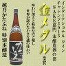 越乃潟舟(かたふね)特別本醸造1.8L IWC2015金賞受賞 日本酒 新潟 本醸造