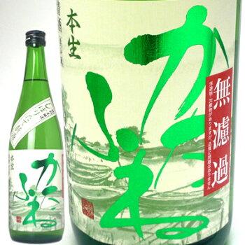 越乃潟舟(かたふね)本生しぼりたて特別本醸造720ml竹田酒造店日本酒新酒しぼりたて新潟