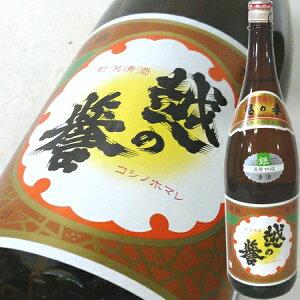 地元の居酒屋の定番日本酒!越の誉 酒母四段 銀 1800ml【あす楽対応】