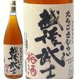越後武士(さむらい)梅酒 南高梅1.8L玉川酒造 梅酒