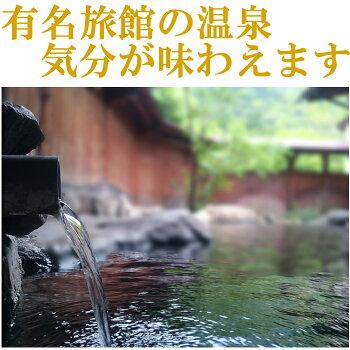 お風呂×日本酒でゆったりリラックス美容にもお家時間を楽しく過ごそう酒風呂専用「入浴用酒」300ml湯悦燗玉川酒造新潟の温泉でも使われているアミノ酸たっぷりのお風呂専用日本酒です!