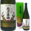 越乃寒梅 超特選 大吟醸720ml 石本酒造日本酒/越乃寒梅/石本酒造/大吟醸