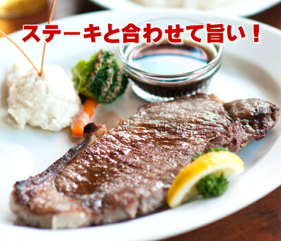 COWBOYYAMAHAI(カウボーイヤマハイ)山廃純米吟醸原酒720ml塩川酒造日本酒BBQバーベキューアウトドア肉料理に合うお酒