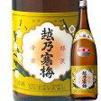 越乃寒梅 別撰 吟醸酒1.8L石本酒造 日本酒 辛口 ギフト 日本酒 越乃寒梅【あす楽対応】