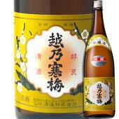 越乃寒梅別撰吟醸酒1800ml石本酒造