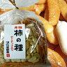 【柿ピー】元祖浪花屋の柿の種 巾着145g浪花屋製菓 柿の種 ピーナッツ