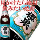 井上酒造「櫻泉」1800ml芋焼酎25度