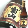 本格焼酎 『薩摩宝山』 25°720ml